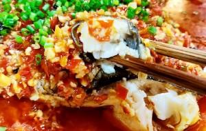 貴州美食-周記留一手特色烤魚(青云路)