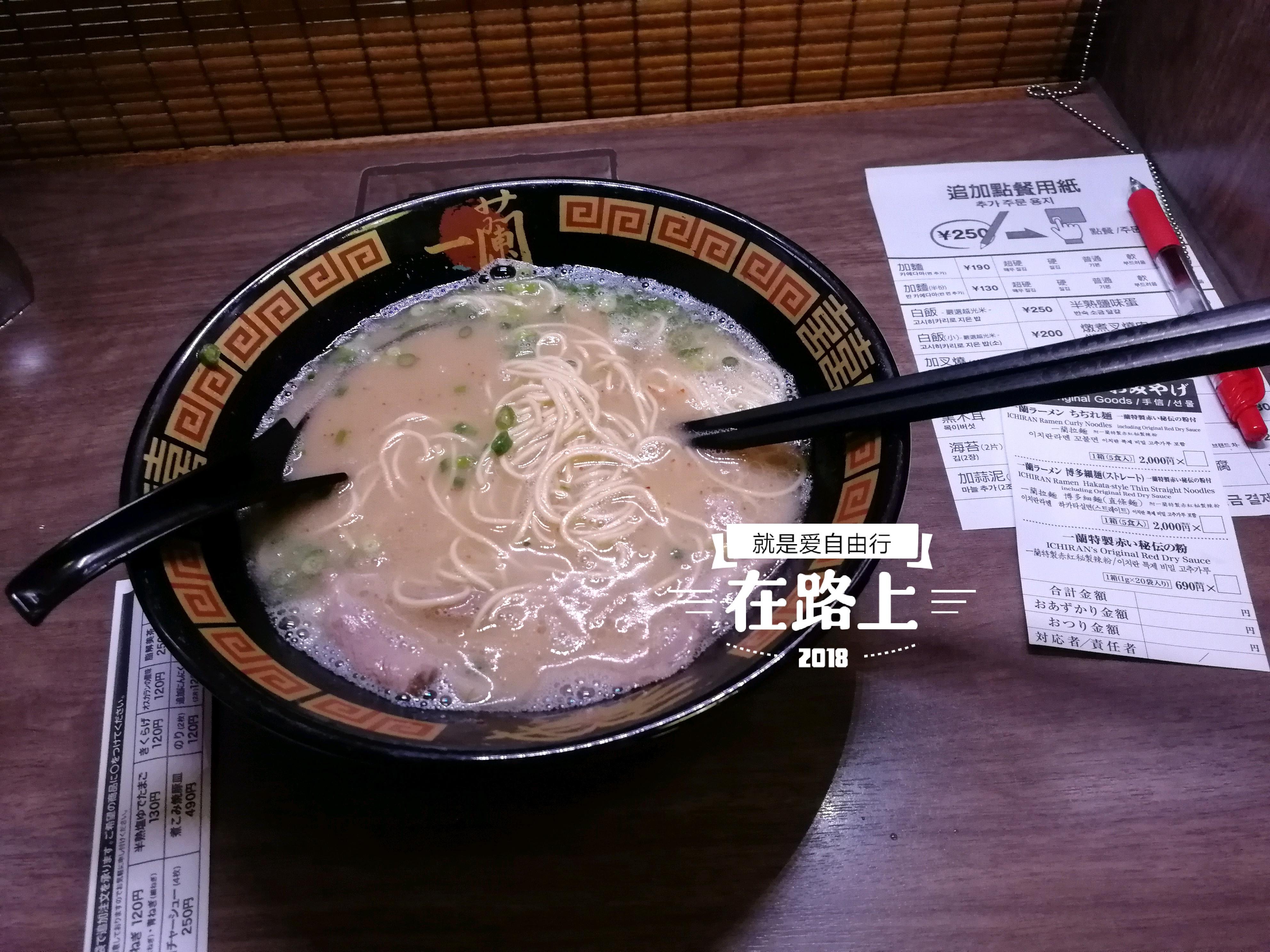 THE 皇家花园酒店 东京汐留 The Royal Park Hotel Tokyo Shiodome点评