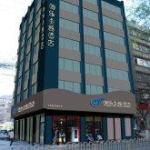 昆明乐泰酒店海乐主题酒店 let<strong>ai</strong> hotel