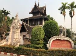 泰国之旅:清迈-曼谷-普吉岛,10天游记_游记