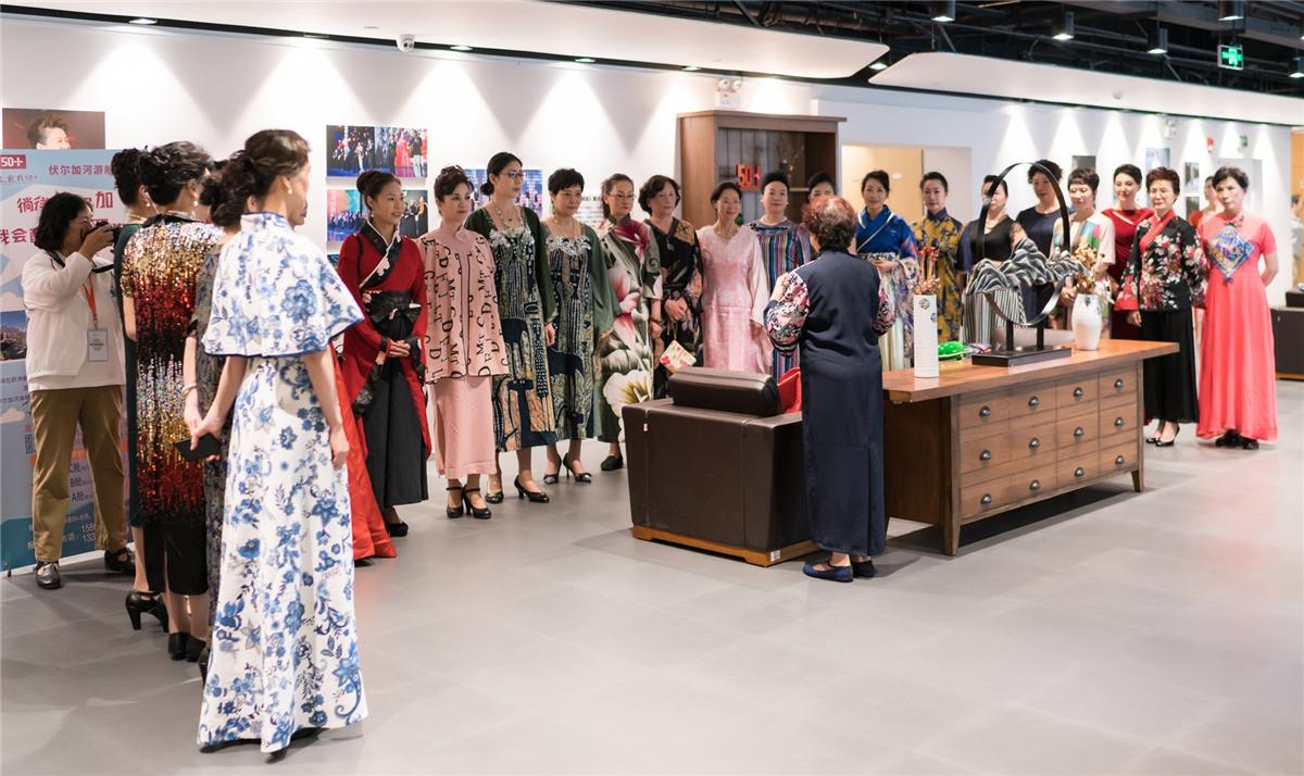 中日友好美康文化交流峰会 新时代中老年的楷模