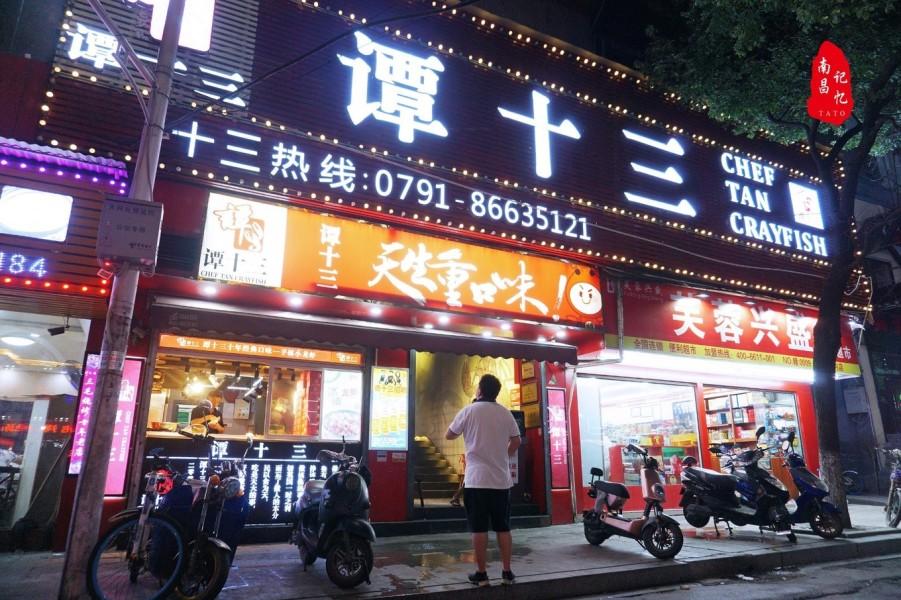 南昌有哪些美食_南昌有哪些美食广场_南昌最有名的美食街