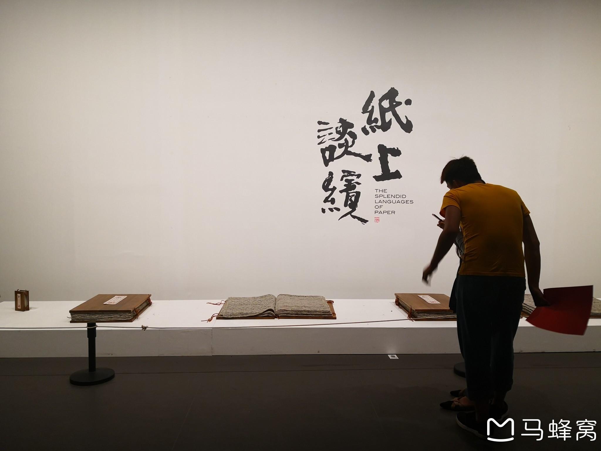 """游览参观杭州西湖区的""""浙江美术馆""""展览----走遍杭州"""