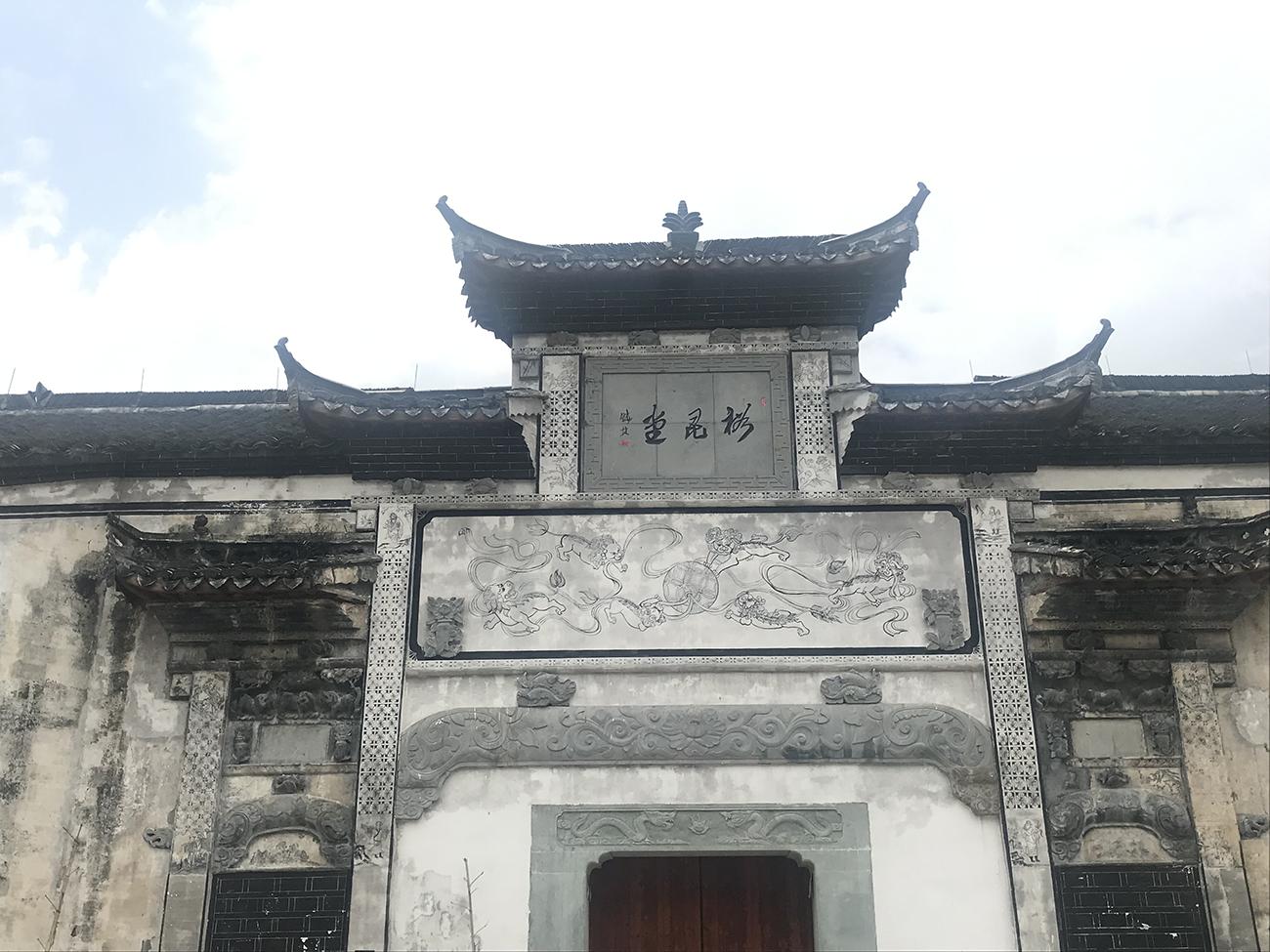 自驾游游记——霞山古村与金溪桃韵