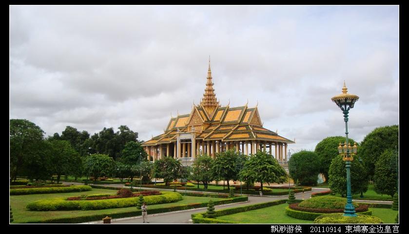 游侠看世界--柬埔寨金边大皇宫(原创游记)