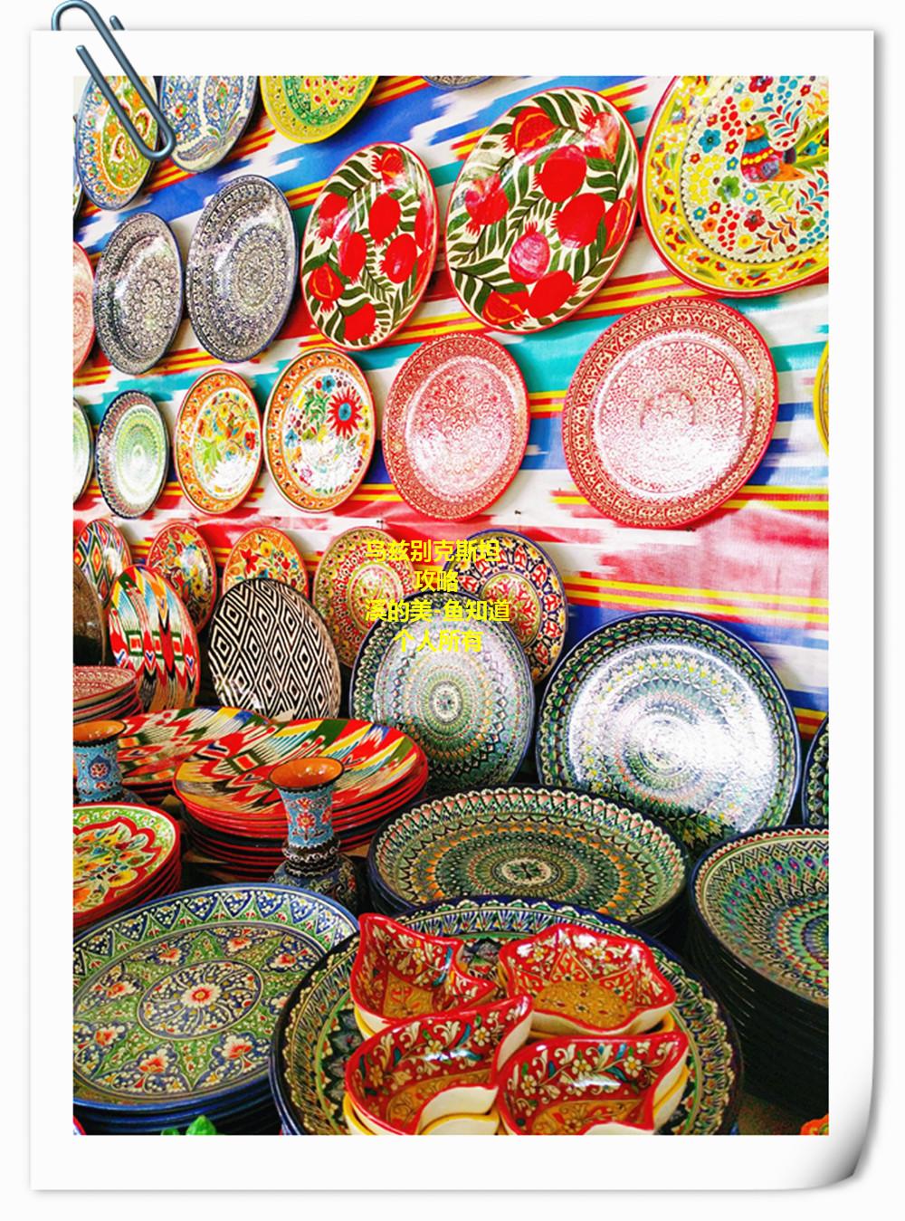 乌兹别克斯坦 — 塔什干,奥林匹克荣誉博物馆 + 阿克塞隆俱乐部 + 阿里舍尔……!_游记