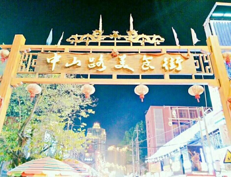 台湾美食街在哪图片