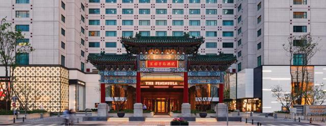 看好成都消费市场 半岛酒店集团旗下三大酒店高层到访