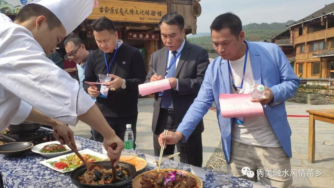 2019第十九届中国·融水芦笙斗马节:看斗马、观芦笙、赏非遗……