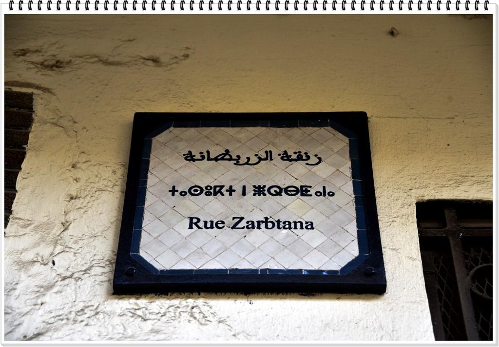 照片回顾  2019/10 法突马摩 DAY 10:摩洛哥(4)菲斯 瓦卢比利斯 卡萨布兰卡