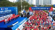 魅力横琴,2019年横琴马拉松吸引1.3万人为未来开跑