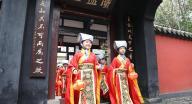 """承民俗  頌華年——2020武侯祠成都大廟會""""小喜神""""魅力出爐"""