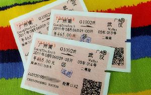 【宜昌图片】游轮旅游 不一样的假期---长江三峡游记
