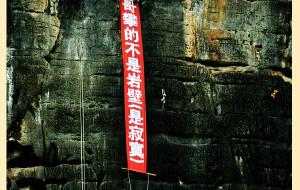 阳朔娱乐-金猫洞攀岩基地