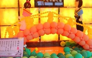 【崇州图片】七夕,屌丝也能逆袭。(完结)