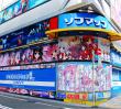 東京購物-