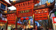 去南京需要注意什么,南京游玩注意事項