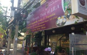 清迈娱乐-Lila Thai Massage(Prapokkloa)