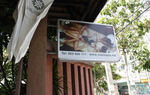 清迈娱乐-Oasis Spa Chiang Mai