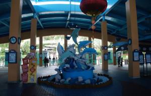 花莲娱乐-远雄海洋公园