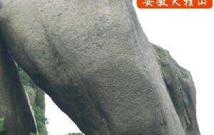 【天柱山图片】穿越安徽天柱山