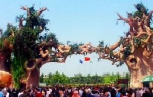 河南娱乐-中原绿色庄园