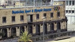 科隆景点-德国体育和奥林匹克博物馆(Deutsches Sport & Olympia Museum)