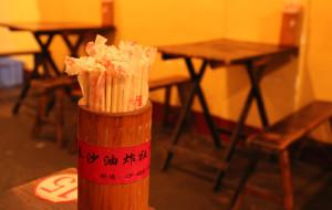 湖南美食-文和友老长沙油炸社(太平街店)