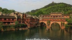 凤凰古镇景点-虹桥