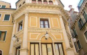 威尼斯娱乐-Teatro Malibran