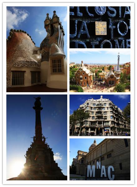 【去西班牙買什么】去西班牙旅游買什么,西班牙購物推薦