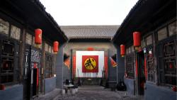 平遥景点-中国镖局博物馆
