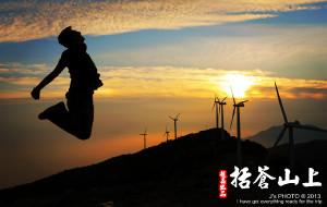 【临海图片】MR·J 走遍中国·括苍山上