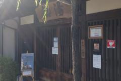 日本12天尝鲜行之—城崎,泡在温泉中的小镇