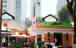 新加坡美食-麦士威路熟食中心