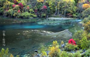 【茂县图片】10月25日叠溪镇松坪沟之旅