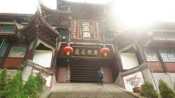 都江堰景点-二王庙