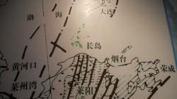 长岛景点-长岛航海博物馆