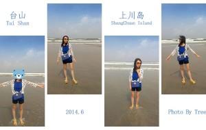 【台山图片】上川岛飞沙滩——旱鸭子体验下海被浪花拍打