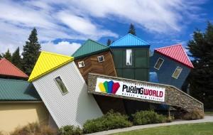 新西兰娱乐-幻惑世界