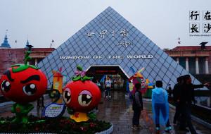 湖南娱乐-世界之窗