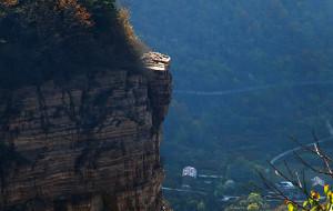 【太行山图片】车行太行山大峡谷