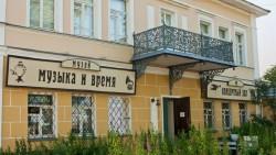 莫斯科景点-雅罗斯拉夫尔音乐与时光博物馆