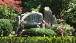庐山景点-庐山植物园