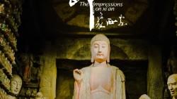 西安景点-陕西历史博物馆
