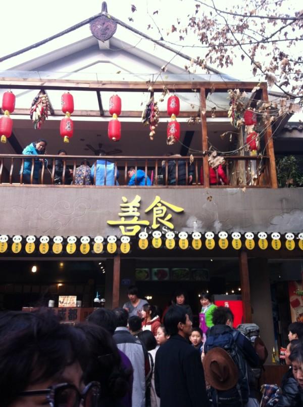 成都酒吧服务员_2014年的第一个旅行,粗线条和熊猫闺蜜一起之成都-丽江-重庆游 ...