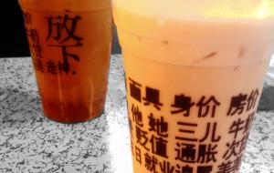 兰州美食-放哈咖啡(正宁路店)