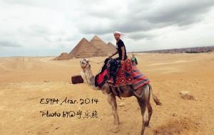 【埃及图片】【我的赤足旅行】埃及——尼罗河秘境穿越之旅