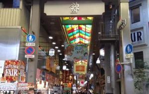 京都美食-京都锦市场