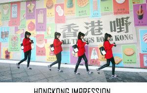 【香港图片】香港四日-【脱下厚外套 朝着温暖出发】